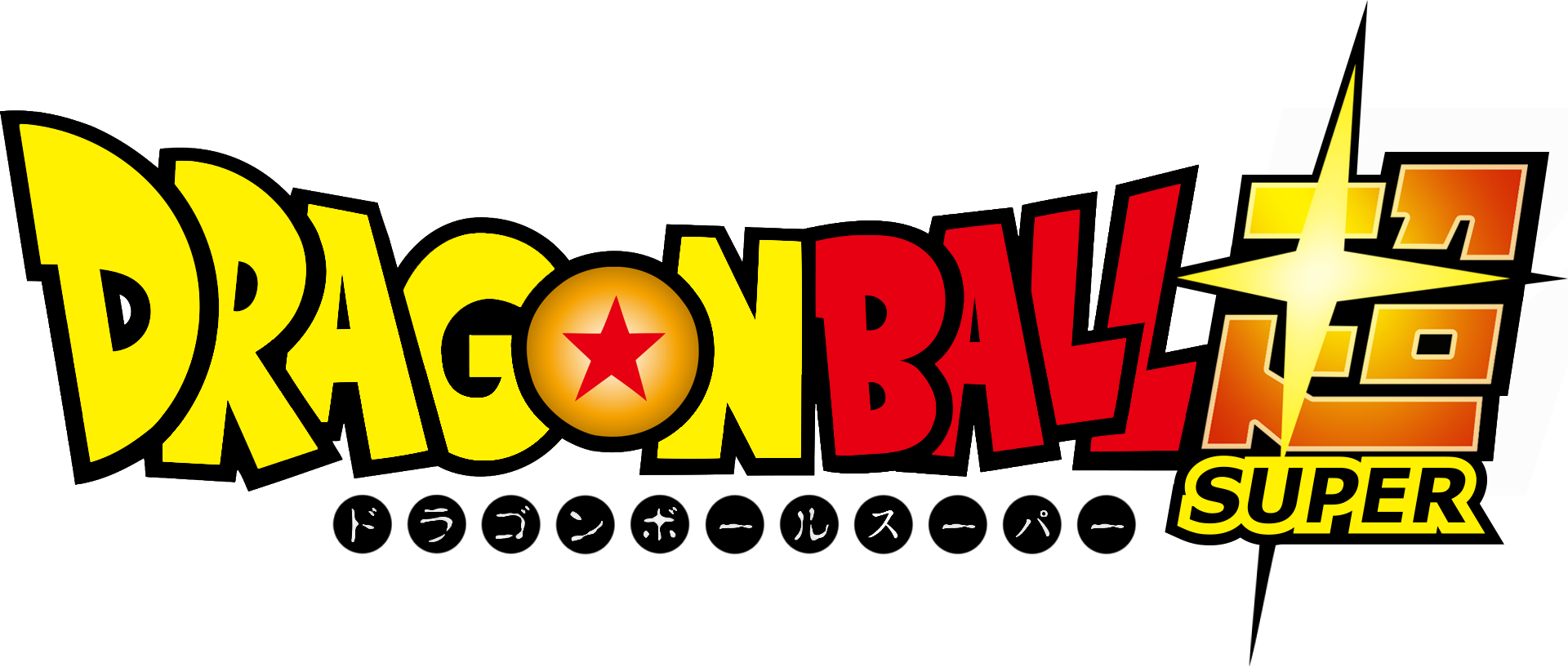 Dragon_Ball_Super_Logo
