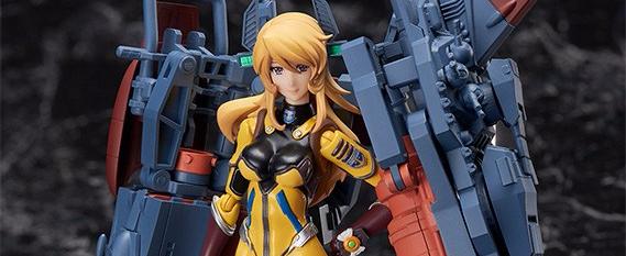 Bandai Armor Girl Project – Yamato Armor X Yuki Mori