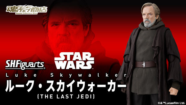 S.H. Figuarts Luke Skywalker – Star Wars: The Last Jedi