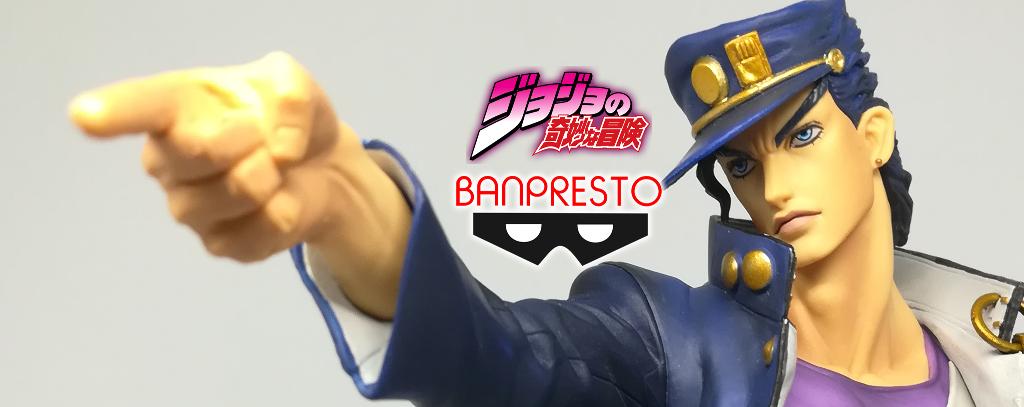 Super Master Stars Piece: Jotaro Kujo