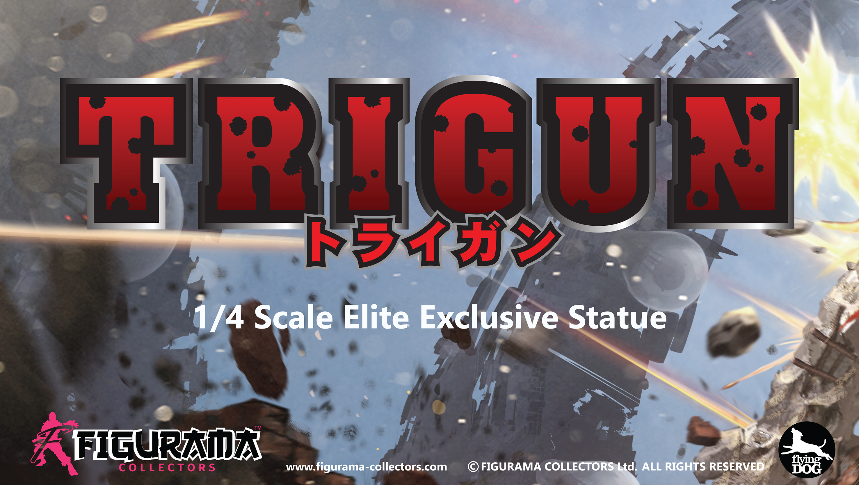 Figurama Collectors annuncia Vash the Stampede da Trigun!