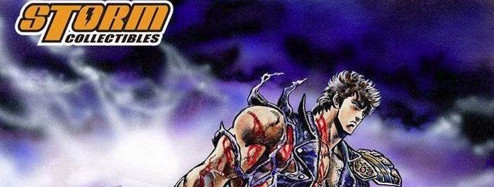 Storm Collectibles annuncia…..Hokuto no Ken!