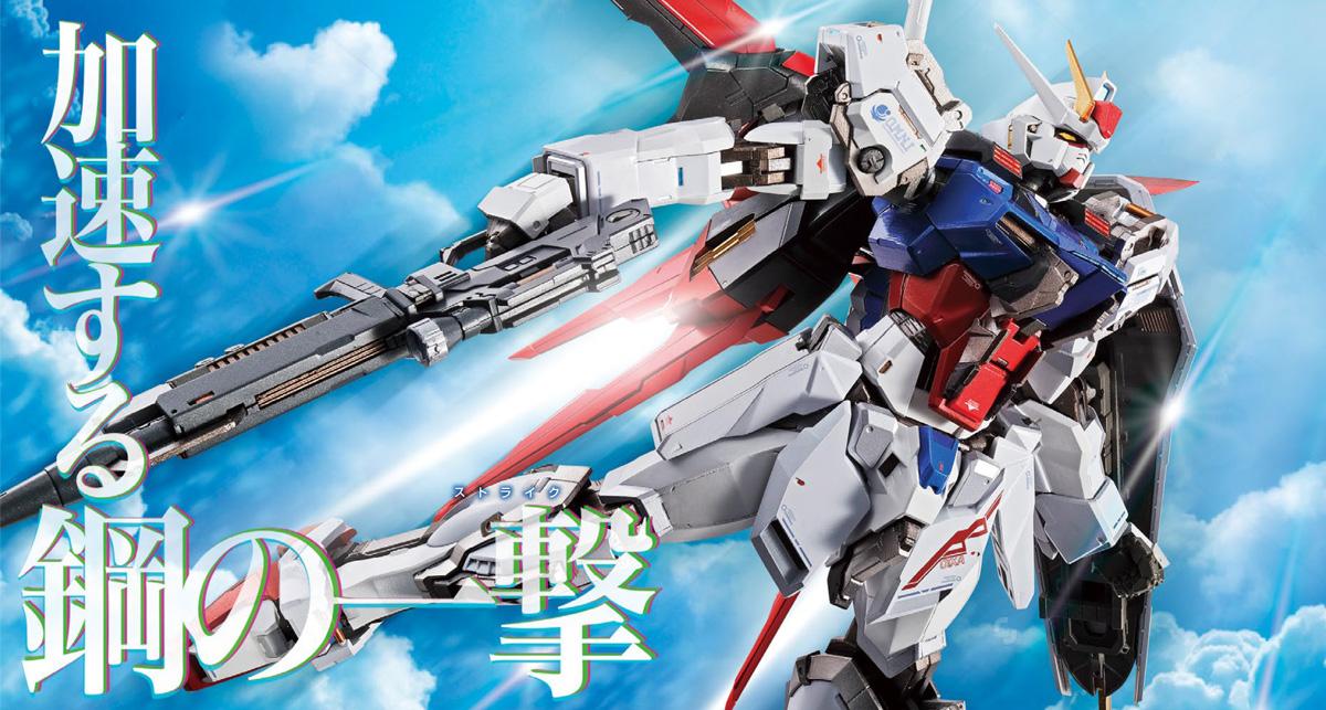 Metal Build Bandai – Aile Strike Gundam
