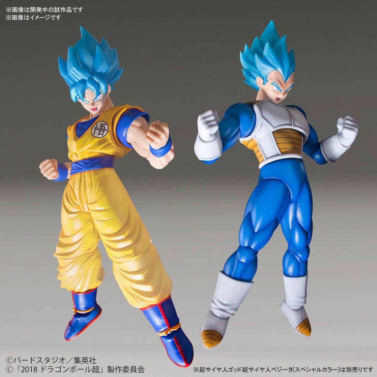 Bandai:Son Goku SS God & Vegeta SS God Figure-Rise Standard