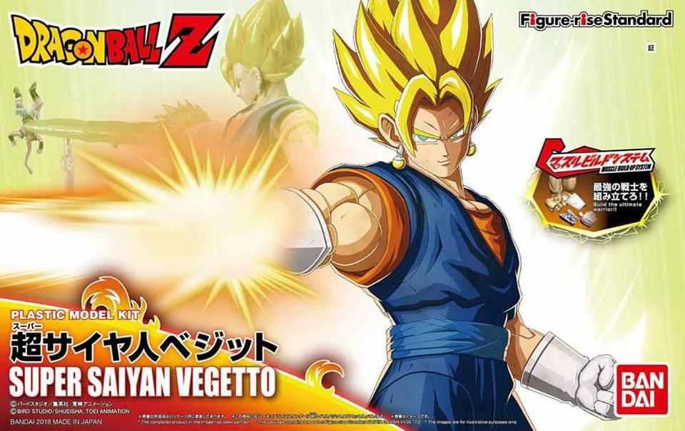Bandai: Vegetto Super Saiyan Figure-Rise Standard