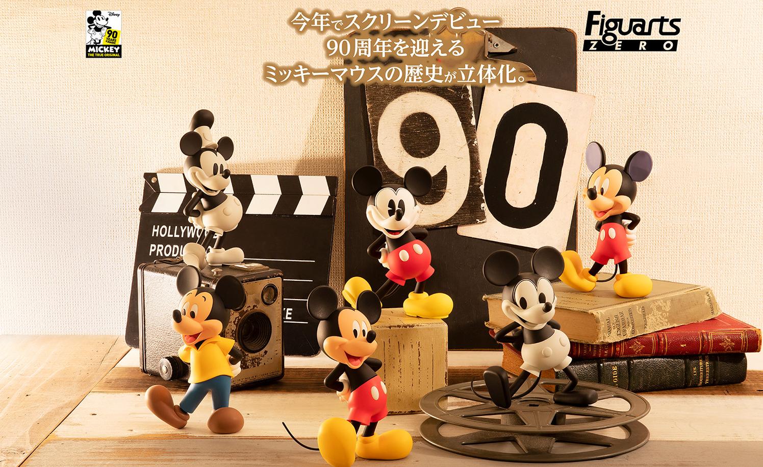 Tamashii Nations celebra i 90 anni di Mickey Mouse