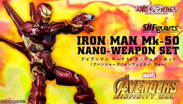 S.H. Figuarts Nano Weapon Set ( Iron Man Mark 50 ) – Avengers: Infinity War