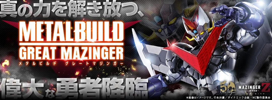 Great Mazinger – Metal Build Bandai
