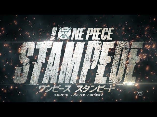One Piece: Stampede, il nuovo trailer del film animato
