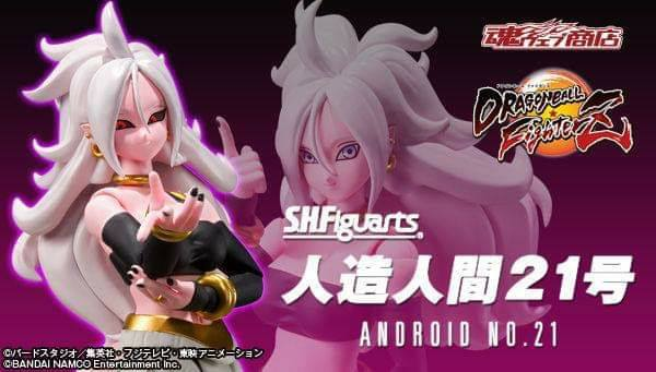 S.H. Figuarts: Android NO.21 – Dragon Ball Z Fighter