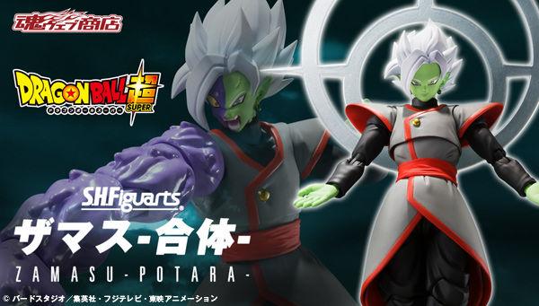 Zamasu Potara da Dragonball Super S.H. Figuarts di Tamashii Nations