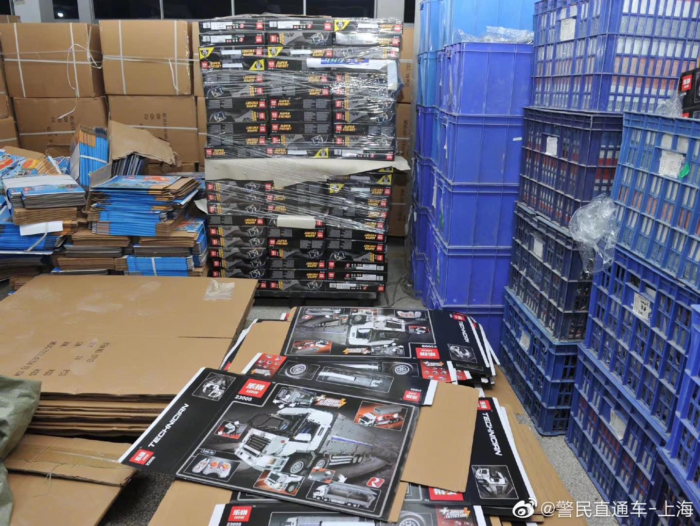 La polizia di Shangai chiude la fabbrica della Lepin