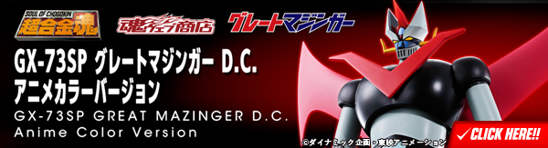 Bandai: Soul of Chogokin GX-73SP Great Mazinger Anime Color Ver