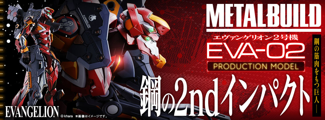 Eva 02 Evangelion Metal Build di Tamashii Nations
