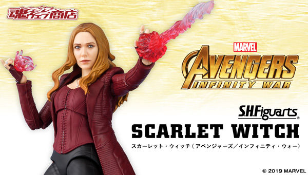 Scarlet Witch S.H. Figuarts – Avengers: Infinity War