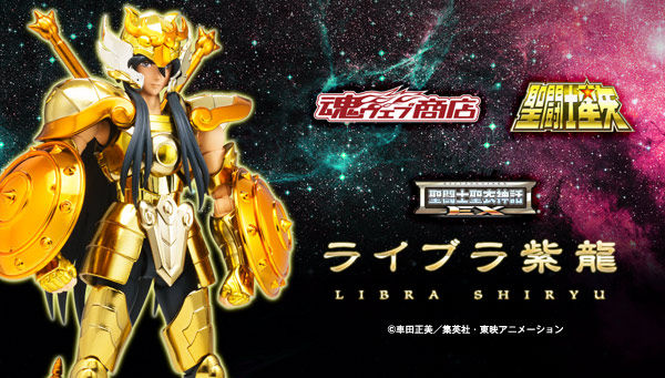 Shiryu Libra Saint Cloth Myth EX di Bandai