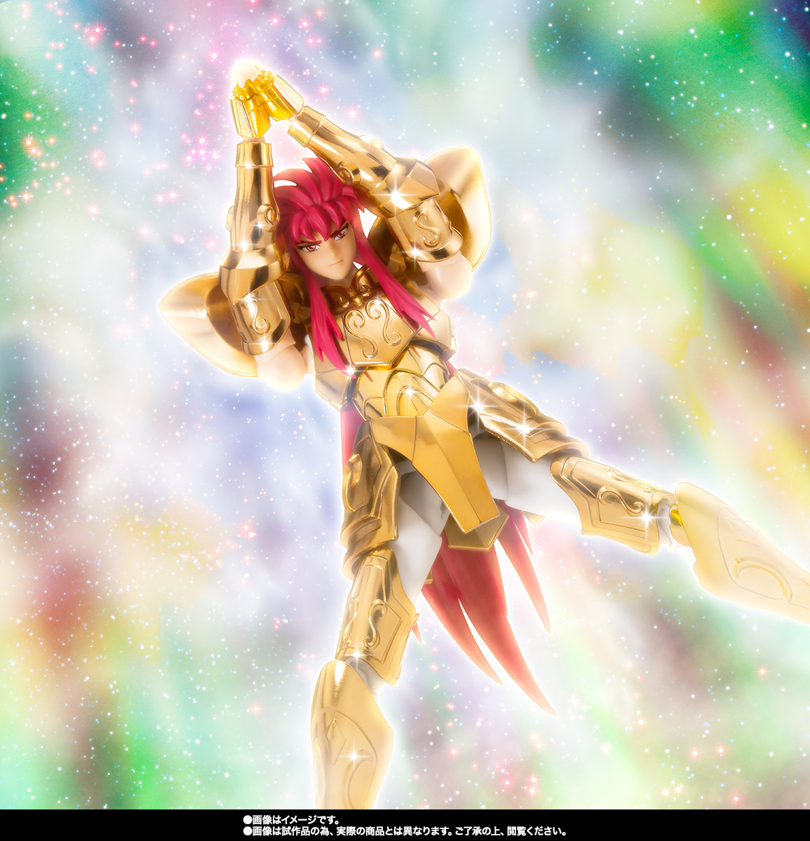 Aquarius Camus EX O.C.E. – Saint Cloth Myth EX di Bandai