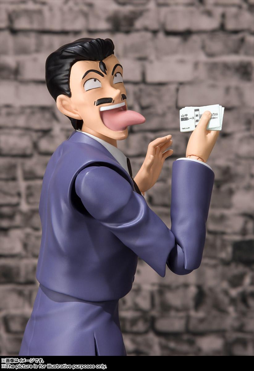 Detective Conan: Kogorou Mouri S.H.Figuarts di Bandai