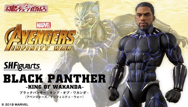Black Panther (King of Wakanda) S.H. Figuarts – Avengers: Infinity War