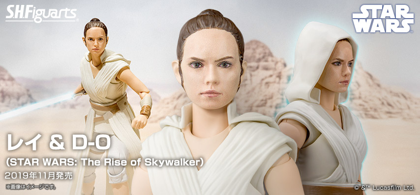 Rey: S.H. Figuarts – Star Wars: The Rise of Skywalker