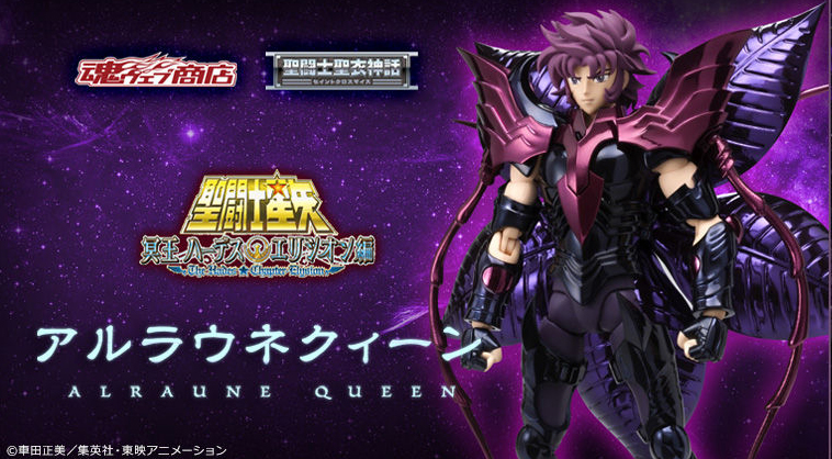 Alraune Queen – Myth Cloth di Tamashii Nations