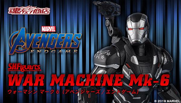 War Machine mk6 – Avengers:Endgame – S.H. Figuarts