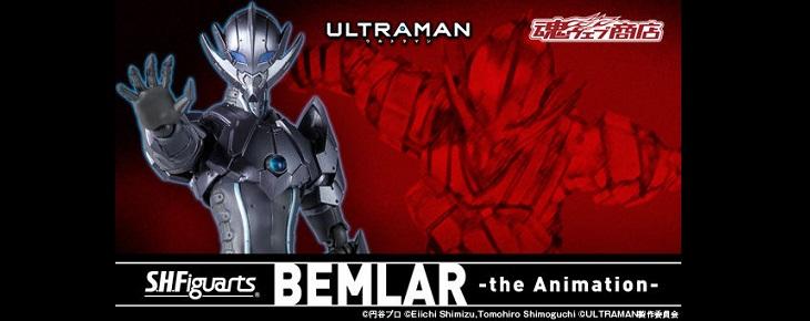 Bemlar (Ultraman) S.H. Figuarts di Tamashii Nations