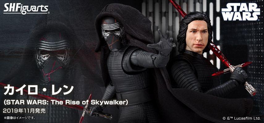 Kylo Ren: S.H. Figuarts – Star Wars: The Rise of Skywalker