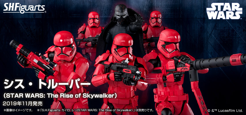 Sith Trooper: S.H. Figuarts – Star Wars: The Rise of Skywalker