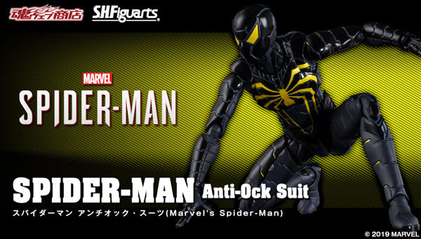 Spider-Man (Anti-Ock Suit – Videogame Version) S.H. Figuarts