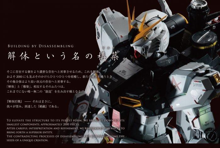 Metal Structure Gundam RX-93 Nu Gundam