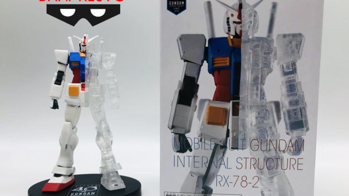 Mobile Suit Gundam Internal Structure RX-78 2 – Recensione
