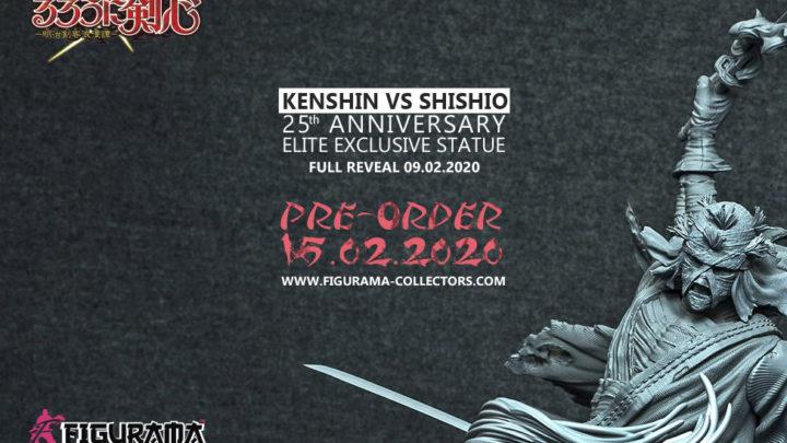 Kenshin VS Shishio 25th Anniversary Edition Elite Exclusive – Teaser