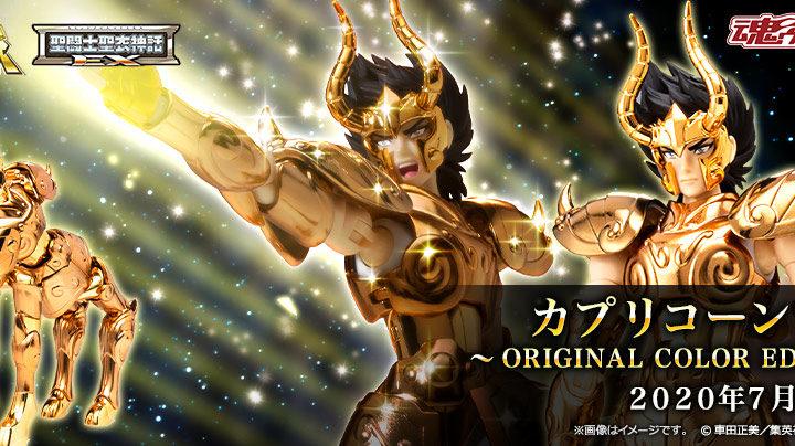 Capricorn Shura O.C.E. Myth Cloth EX di Tamashii Nations