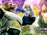 Great Ape Vegeta S.H.Figuarts di Tamashii Nations