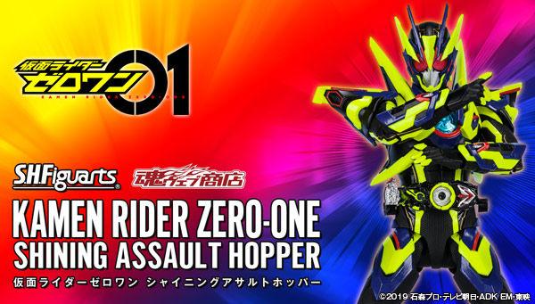 Kamen Rider Zero-One Shining Assault Hopper S.H.Figuarts di Tamashii Nations