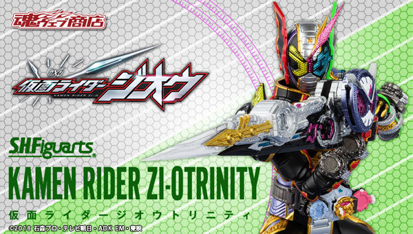 Kamen Rider Zi-O Trinity S.H.Figuarts di Tamashii Nations