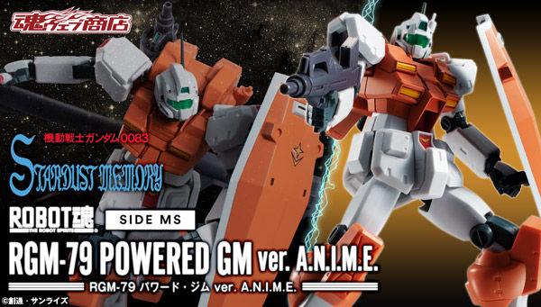 RGM-79 Powered GM ver. A.N.I.M.E. The Robot Spirits di Tamashii Nations
