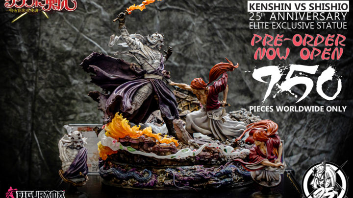 Kenshin vs Shishio 25th Anniversary Edition Elite Exclusive Statue