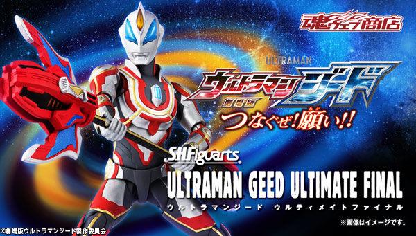 Ultraman Geed Ultimate Final S.H.Figuarts di Tamashii Nations
