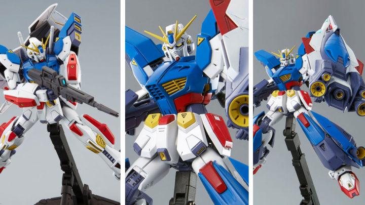 Gundam F90II I-Type Master Grade di Bandai Spirits