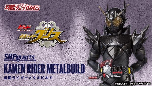 Kamen Rider Metalbuild S.H.Figuarts di Tamashii Nations
