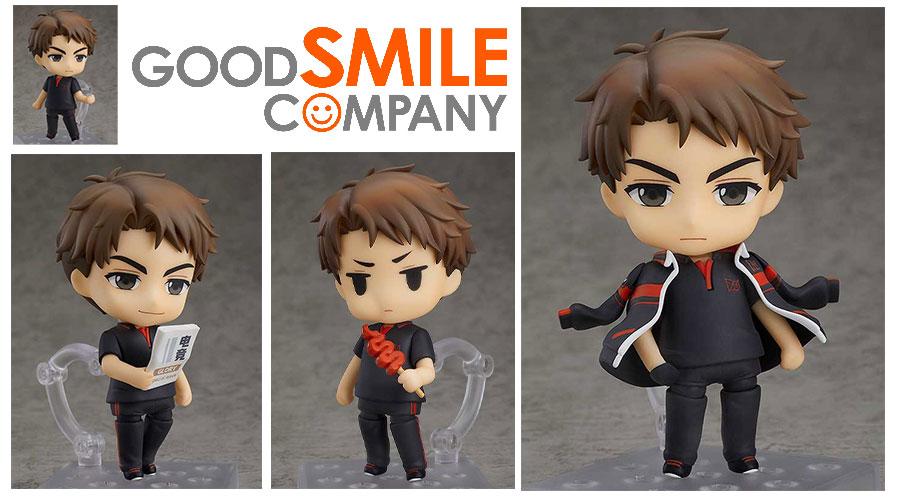 Good Smile Company: Nendoroid Han Wenqing