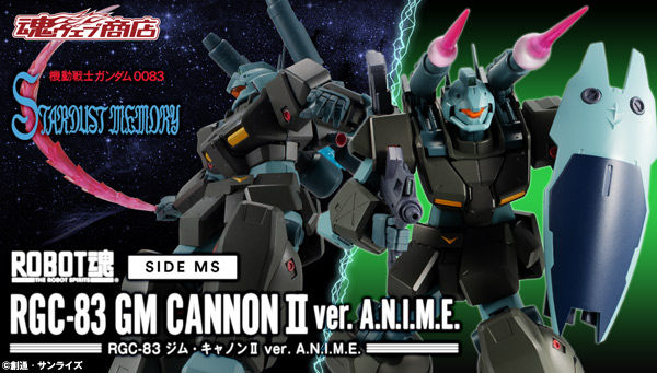 RGC-83 GM Cannon II ver. A.N.I.M.E. The Robot Spirits di Tamashii Nations