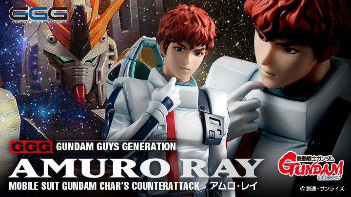 MegaHouse: Mobile Suit Gundam: Char's Counterattack Amuro Ray GGG