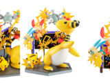 MegaHouse: Pocket Monster Electric Type Electric Power G.E.M.EX Series