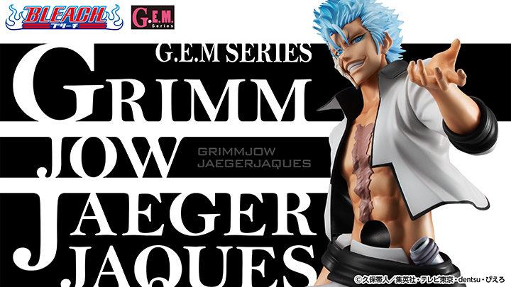 MegaHouse: Grimmjow Jaegerjaques G.E.M. Series