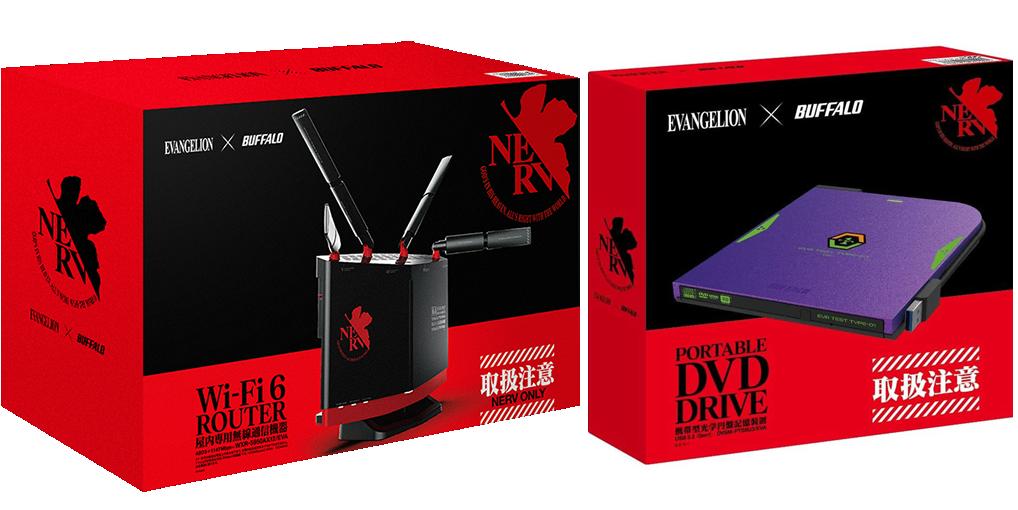 """Router Wi-Fi 6 e lettore DVD esterno a tema NERV da """"Neon Genesis Evangelion"""""""