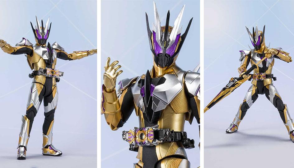 Kamen Rider Thouser S.H.Figuarts di Tamashii Nations