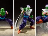 Piccolo -The Proud Namekian- S.H.Figuarts di Tamashii Nations